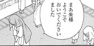 くつ4.jpg
