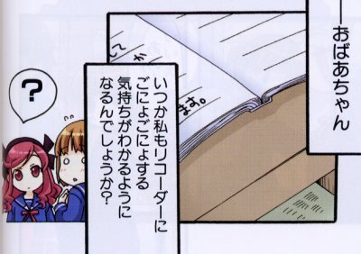 巻頭漫画3.jpg