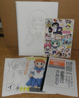4こま文化祭.jpg