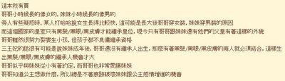 中国的花々3.jpg