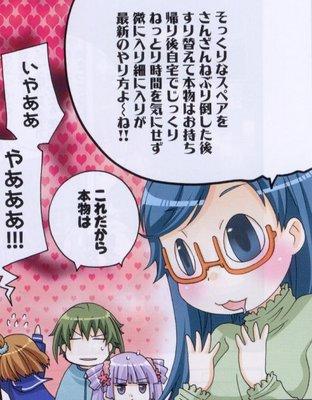 巻頭漫画2.jpg