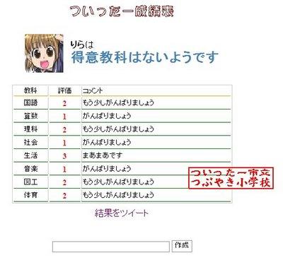 3がある!.jpg